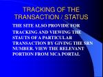 tracking of the transaction status