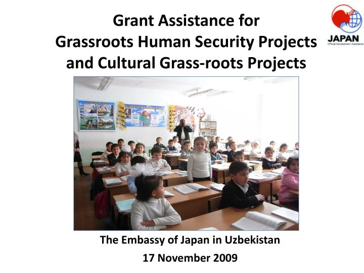 grant assistance for grassroots human security projects and cultural grass roots projects photo n.