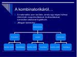 a kombinatorik r l