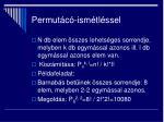 permut c ism tl ssel