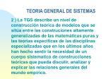 teoria general de sistemas16