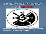 el principal dios de los mayas era el hunab ku
