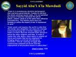 sayyid abu l a la mawdudi