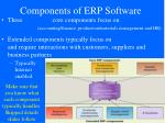 components of erp software