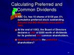 calculating preferred and common dividends