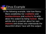 ethos example