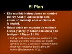 el plan24