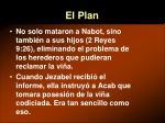 el plan25