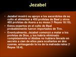 jezabel17