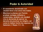 poder autoridad14