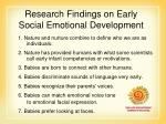 research findings on early social emotional development
