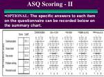 asq scoring ii