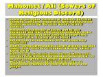 mahomet ali sowers of religious discord