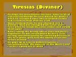 tiresias diviner