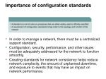 importance of configuration standards