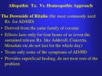 allopathic tx vs homeopathic approach