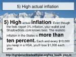 5 high actual inflation
