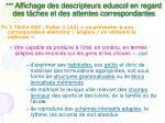 affichage des descripteurs eduscol en regard des t ches et des attentes correspondantes