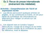 ex 2 revue de presse internationale v nement tr s m diatis
