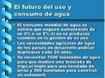 el futuro del uso y consumo de agua