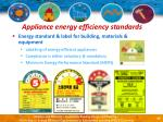 appliance energy efficiency standards