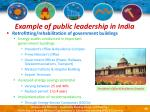 example of public leadership in india