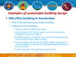 examples of sustainable building design
