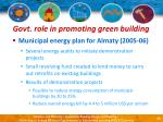 govt role in promoting green building31