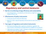 regulatory and control measures