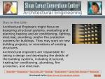 architectural engineering7
