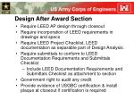design after award section