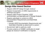 design after award section