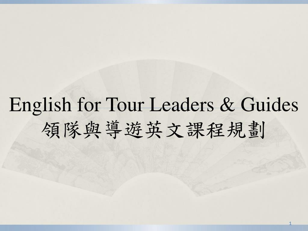 english for tour leaders guides l.