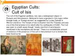 egyptian cults cult of isis