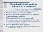 tipos de criterios de medici n utilizados en la evaluaci n