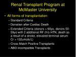 renal transplant program at mcmaster university