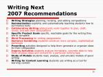 writing next 2007 recommendations15