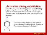 activation during substitution
