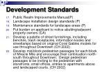 development standards12