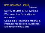 data collection 2003