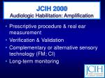 jcih 2000 audiologic habilitation amplification