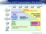 transition of ntt communications ipv6 services