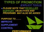 types of promotion explicit tools13