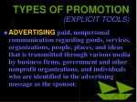 types of promotion explicit tools14