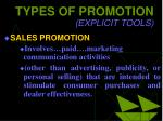 types of promotion explicit tools16