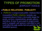 types of promotion explicit tools17