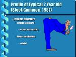 profile of typical 2 year old stoel gammon 1987