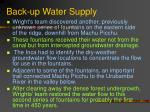back up water supply