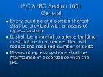 ifc ibc section 1001 general