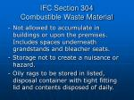 ifc section 304 combustible waste material